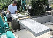 お墓工事をブログにて随時更新
